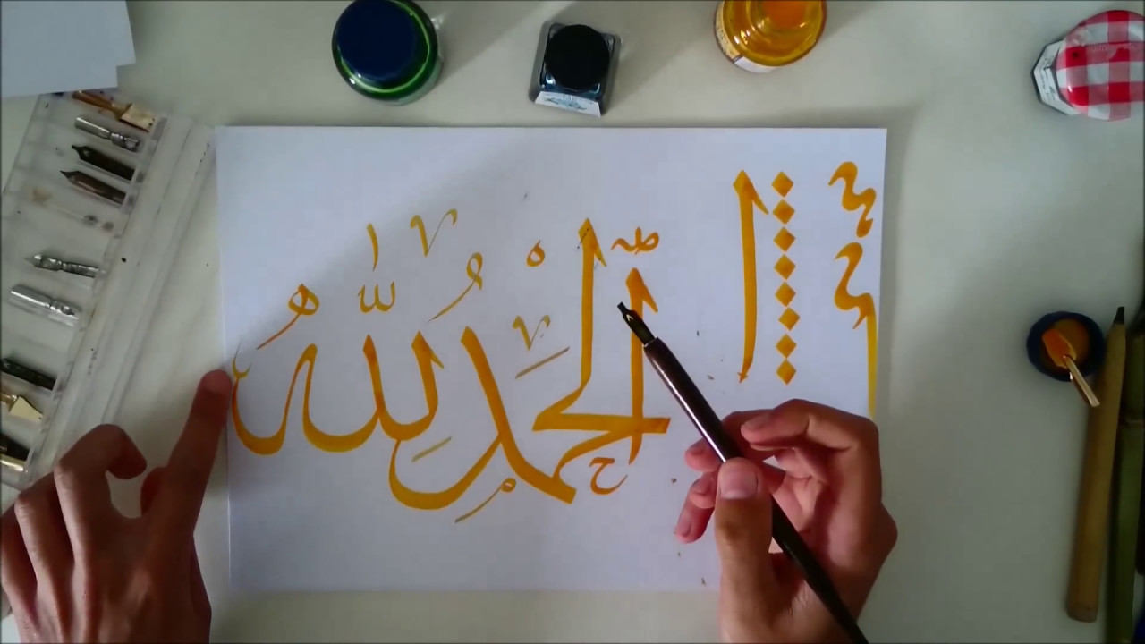 Calligraphy Course thumbnail